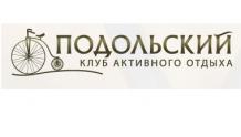 """Клуб активного отдыха """"Подольский"""""""