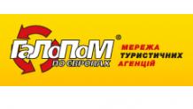 Сеть туристических агентств «Галопом по Европам» (TUI турагентство)