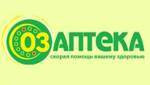 ТВА-Групп (Аптека 03)