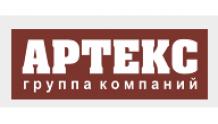 Артекс ГК