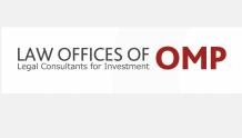 Юридическая фирма ОМП