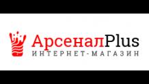 АрсеналPlus - arsenal-pro.ru