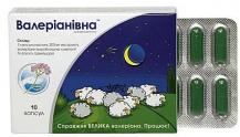 Валериановна (капсулы с экстрактом валерианы)