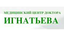 Медицинский центр доктора Игнатьева