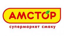 Амстор
