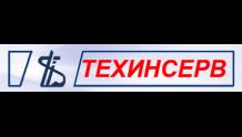 Техинсерв НПП ООО