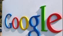 Google (или просто Гугл)