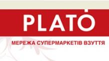 Плато (Сеть супермаркетов обуви PLATO)