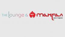 The lounge & Мангал