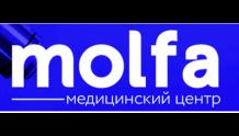 Мольфа - медицинский центр