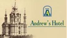 Гостиница Андреевская