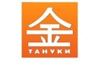 Тануки - ресторан