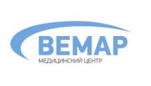 Вемар - медицинский центр