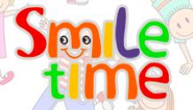Smile Time Смайл Тайм