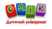 """Детский универмаг """"Смик"""""""