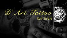 D'art Tattoo Kyiv Studio