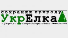 """Искусственные елки """"УкрЕлка"""""""