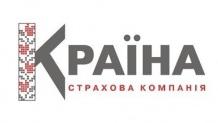 Страховая Компания «КРАЇНА» (Краина)