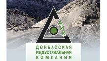 Донбасская индустриальная компания