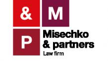 Мисечко и партнёры - юридическая фирма