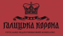 Галицкая Корона