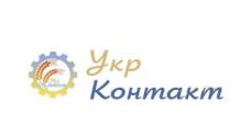 Укр-Контакт