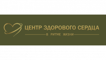 Центр Здорового Сердца доктора Крахмаловой