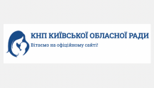 Киевский областной перинатальный центр