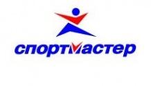 Спортмастер (Sportmaster) - сеть магазинов