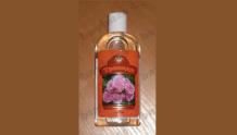 Розовая вода, Никитский сад