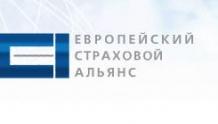Страховая компания «Европейский страховой Альянс»