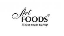 Арт Фудз ООО