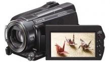 Видеокамера Sony HDR-XR520E