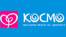 Космо - сеть магазинов