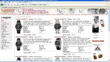 Clock.com.ua - магазин часов