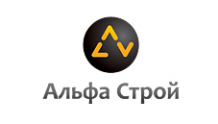 Альфа строй - строительная компания