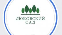 Дюковский Сад - Dukov_sky