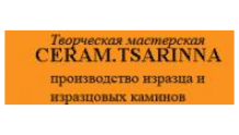 Ceram Tsarinna - творческая мастерская
