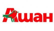 Ашан - сеть супермаркетов