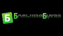 Большая Буква - веб студия