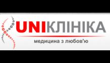 Униклиника - Uniклиника
