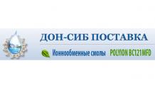 Дон-Сиб Поставка - Химсервис Плюс - Черняева Ольга
