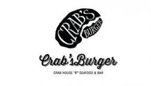 Crab's Burger - Крабс Бургер