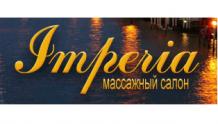 Империя - салон эротического массажа