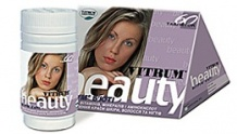 Витамины VITRUM BEAUTY