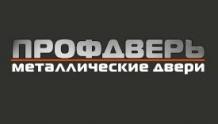 ПрофДверь
