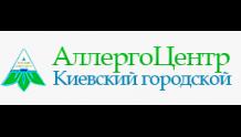 Киевский Городской АллергоЦентр