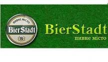 Бирштадт («BierStadt»)