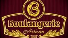 Boulangerie (Буланжери) кафе-пекарня
