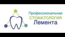Лемента - стоматология